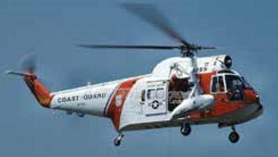 HH-52A SEAGUARD